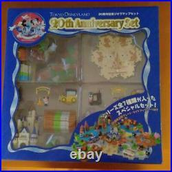 Disney Tokyo Disneyland 20th Anniversary Dioramap Series Diorama Set