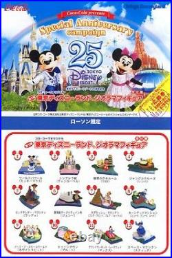 Offer Lawson x CocaCola 25th Anniversary Tokyo Disneyland mini Diorama Miniature